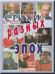 http://lzelcer.narod.ru/foto2101.jpg